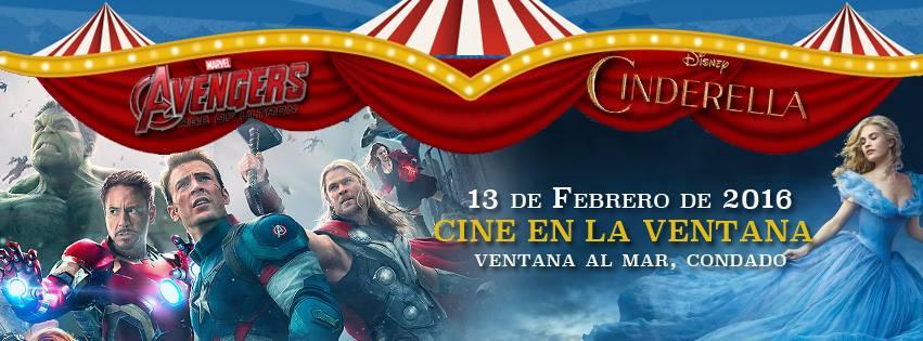 Cine en la Ventana- Febrero 2016