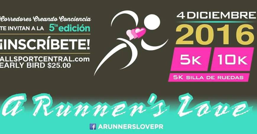 a-runners-love-2016
